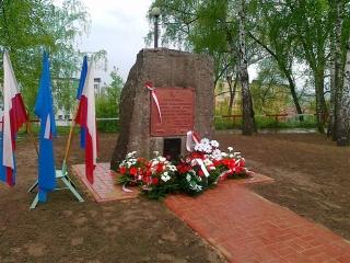 Święto Pracy w Starachowicach